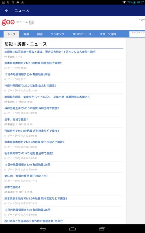 f:id:yu7news:20161123140731p:plain