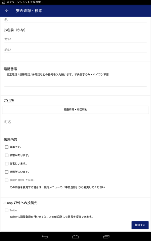 f:id:yu7news:20161123140753p:plain