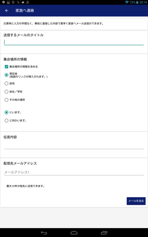 f:id:yu7news:20161123140755p:plain