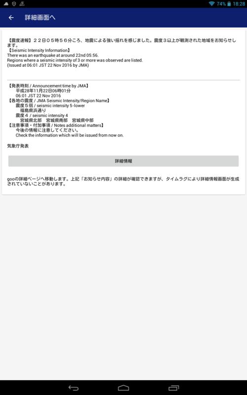 f:id:yu7news:20161123140802p:plain