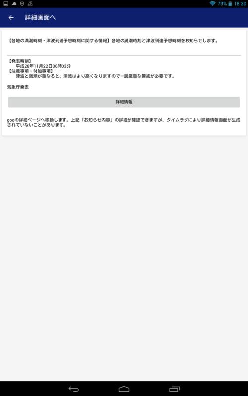 f:id:yu7news:20161123140805p:plain