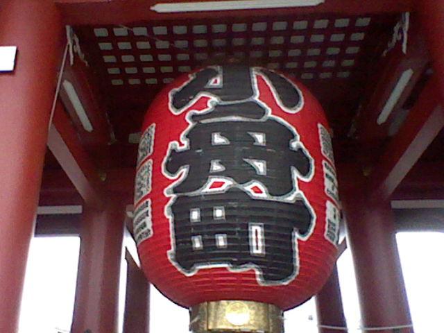 f:id:yu7news:20161226104512j:plain