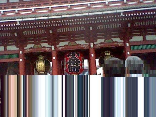 f:id:yu7news:20161226105719j:plain