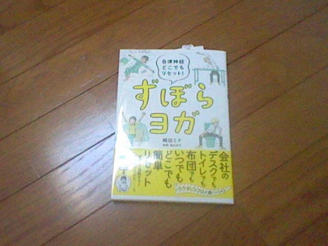 f:id:yu7news:20170122113028j:plain