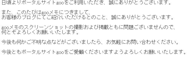 f:id:yu7news:20170122200029p:plain