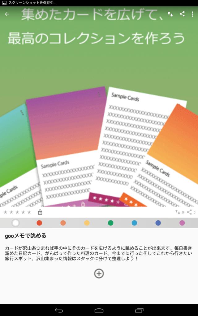 f:id:yu7news:20170122201143p:plain