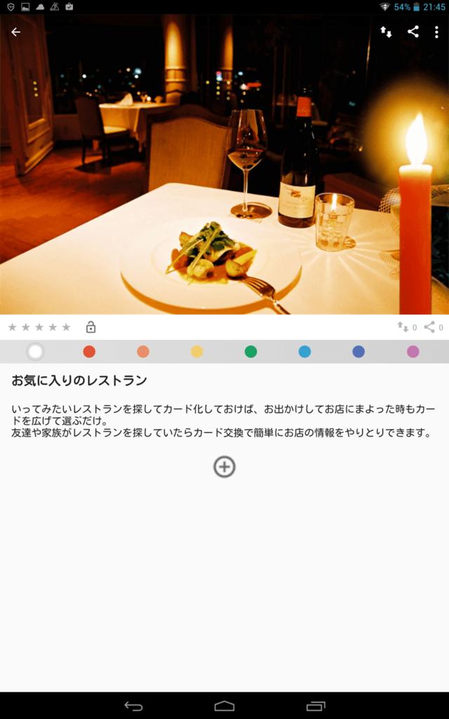 f:id:yu7news:20170122201243p:plain