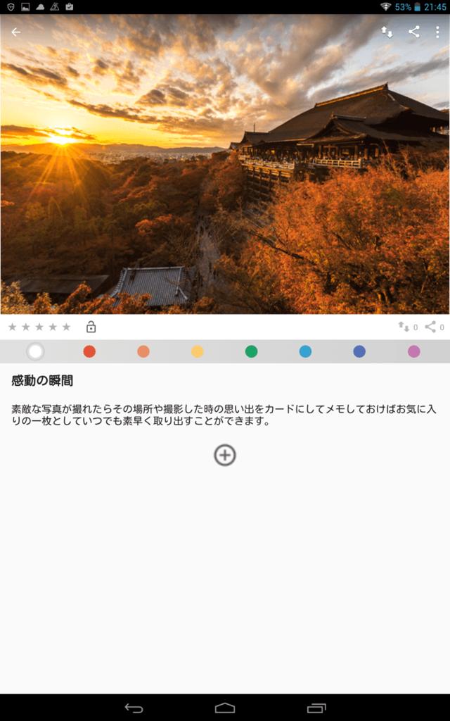 f:id:yu7news:20170122201307p:plain