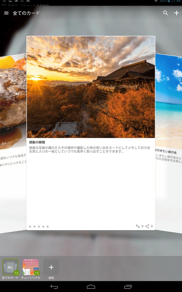 f:id:yu7news:20170122201311p:plain