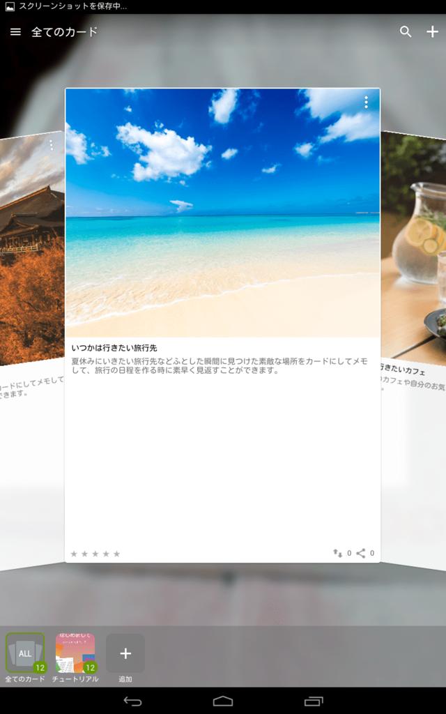f:id:yu7news:20170122201315p:plain