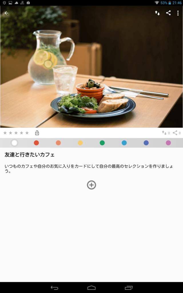 f:id:yu7news:20170122202009p:plain