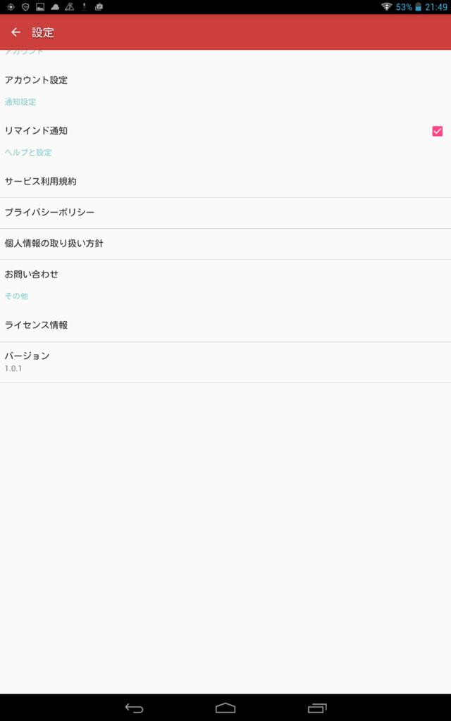 f:id:yu7news:20170122202624p:plain