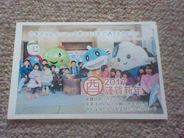 f:id:yu7news:20170211231446j:plain