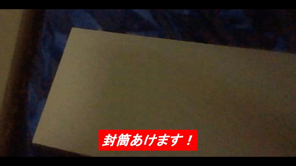 f:id:yu7news:20170316222856p:plain