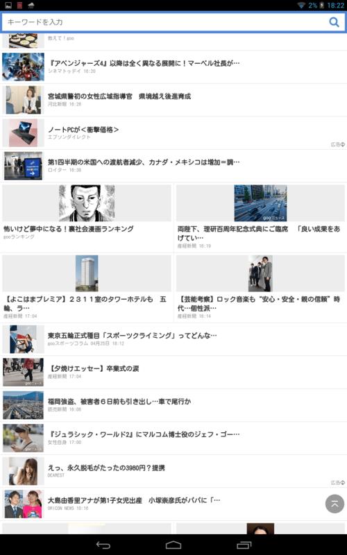 f:id:yu7news:20170501000528p:plain