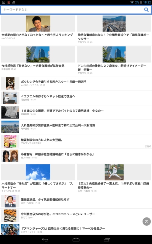 f:id:yu7news:20170501000529p:plain