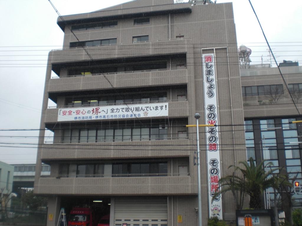 f:id:yu7news:20170521201524j:plain