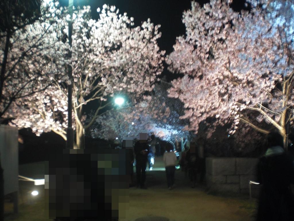 f:id:yu7news:20170810104947j:plain
