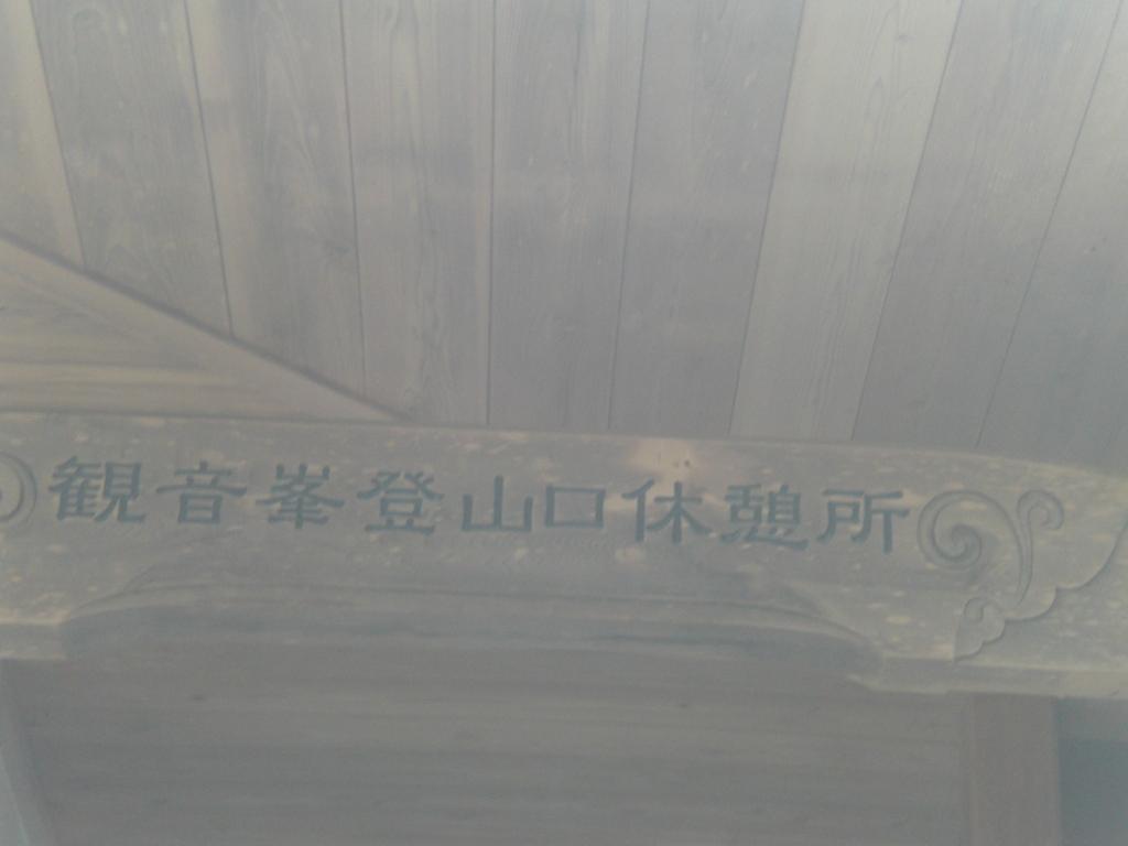 f:id:yu7news:20170921172150j:plain
