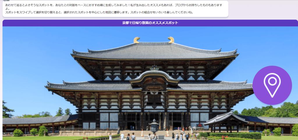 f:id:yu7news:20170930082605p:plain