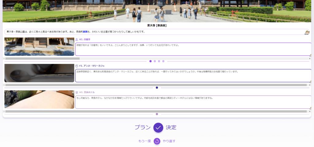 f:id:yu7news:20170930082648p:plain