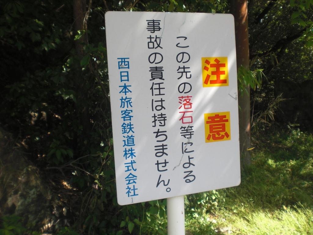 f:id:yu7news:20171018225920j:plain