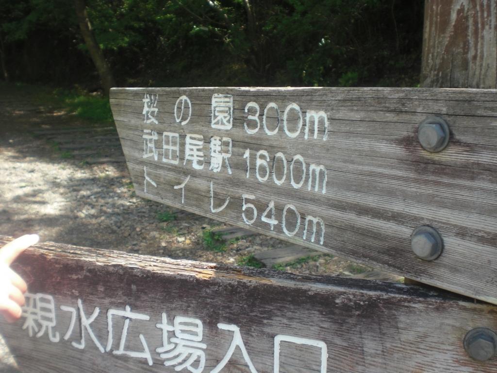 f:id:yu7news:20171021221254j:plain