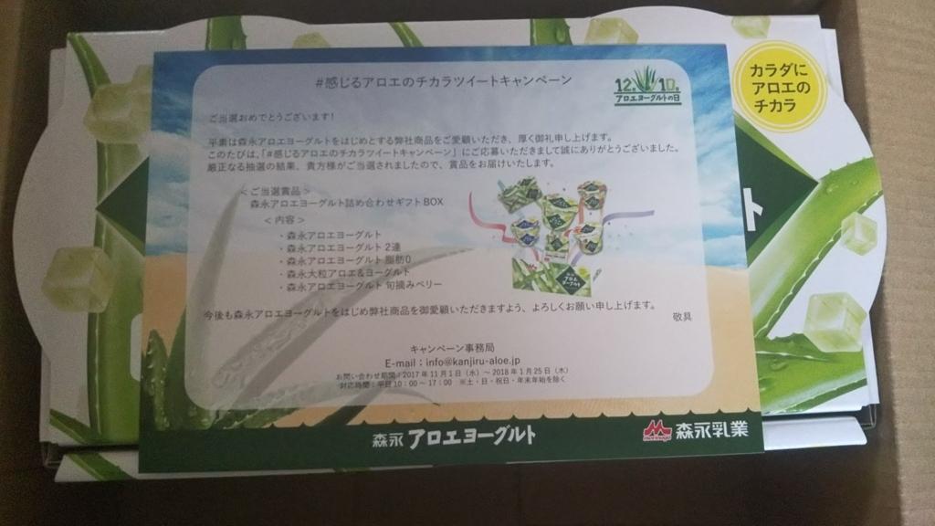 f:id:yu7news:20180212122934j:plain