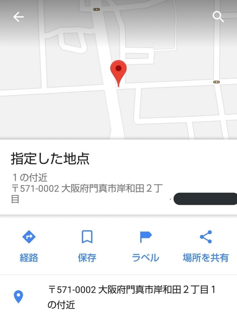 f:id:yu7news:20180515234028j:plain