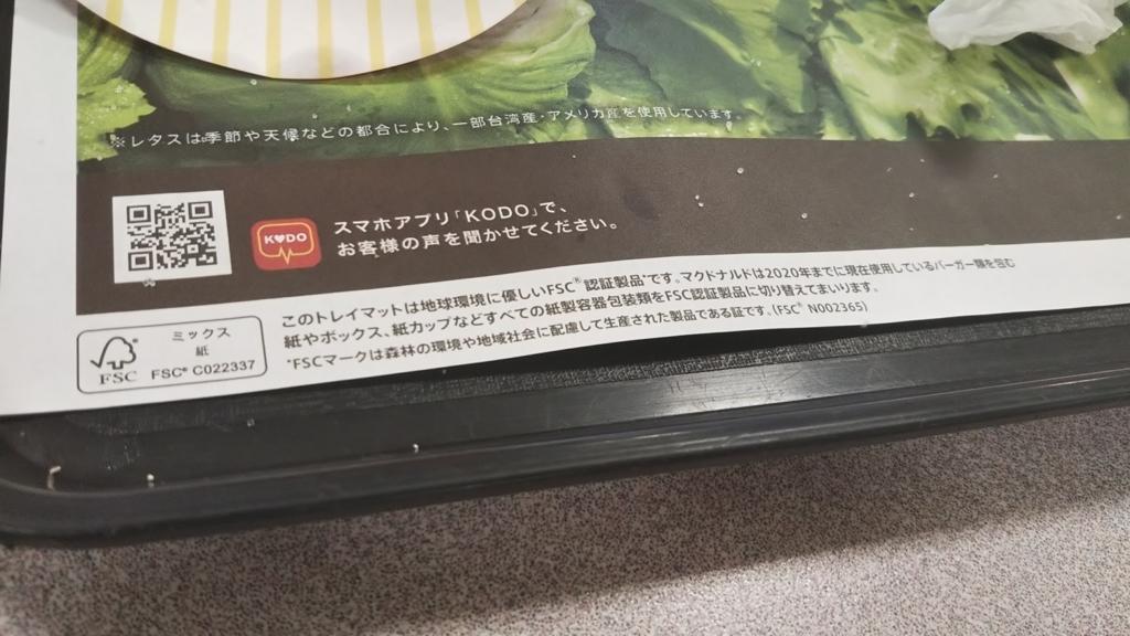 f:id:yu7news:20180706230953j:plain