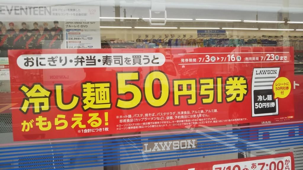 f:id:yu7news:20180708130135j:plain