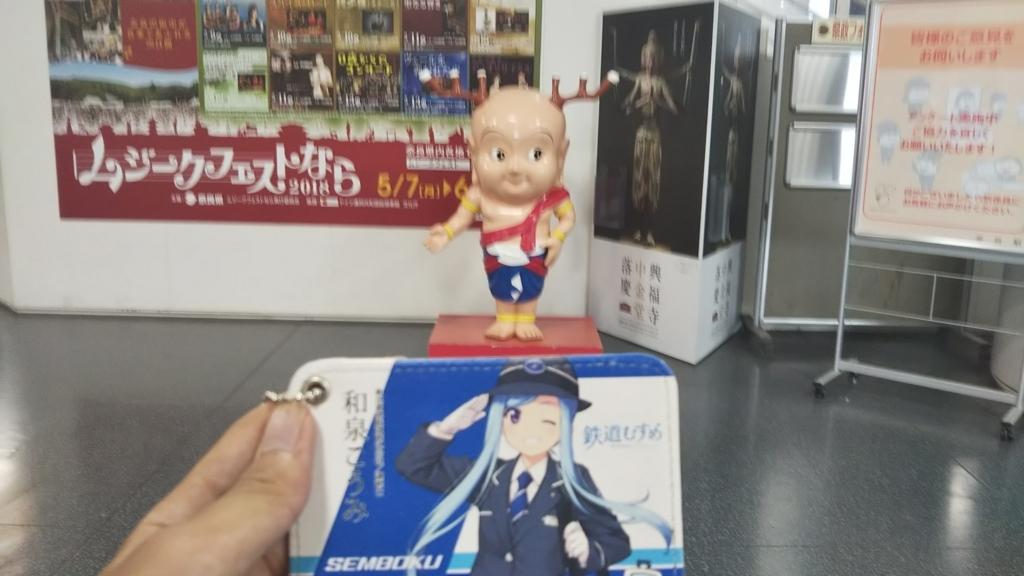 f:id:yu7news:20180713235913j:plain