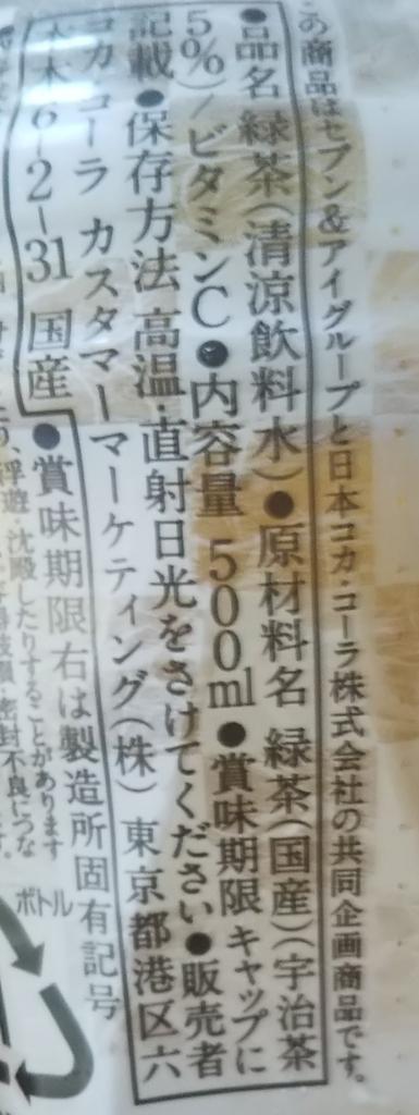 f:id:yu7news:20180721185036j:plain