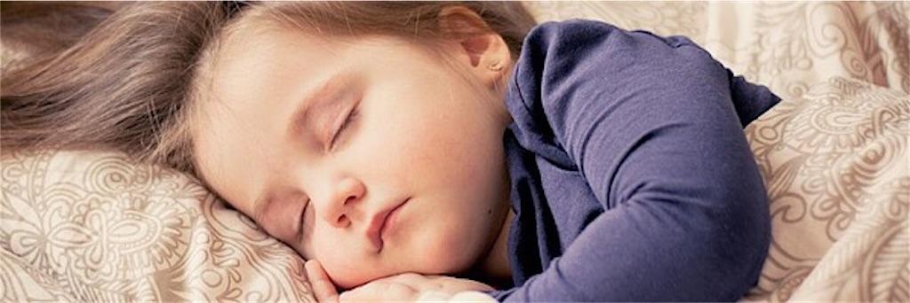健康になる為のストレス対策は睡眠