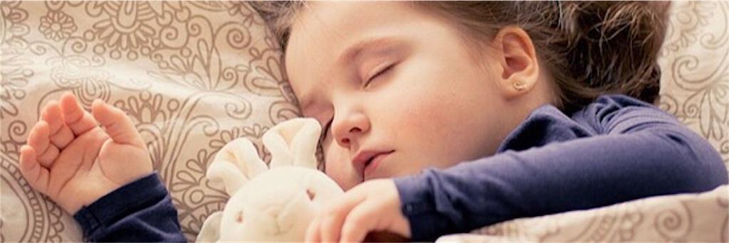 睡眠で得られる5つの効果は休息