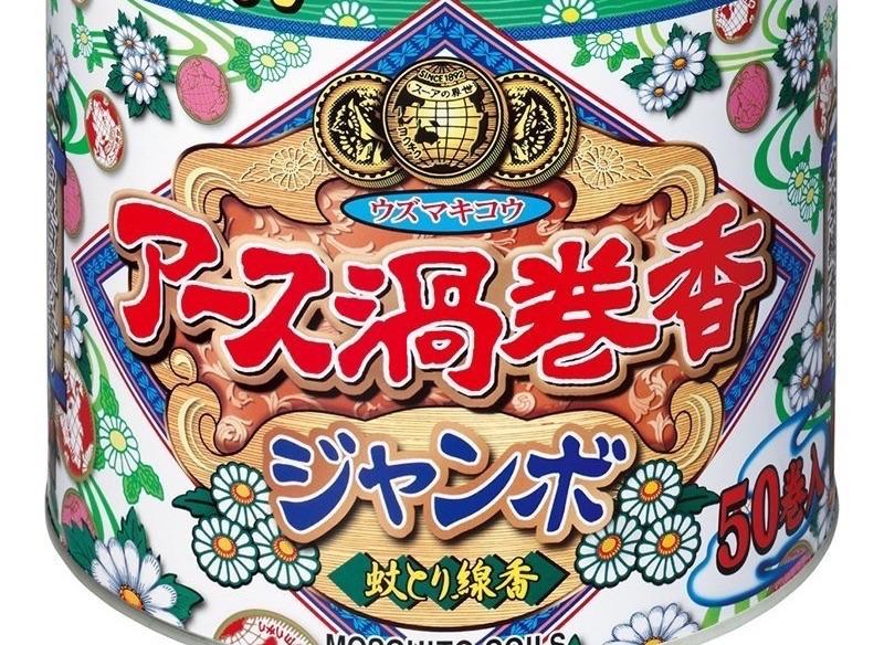 f:id:yu8_muraka3:20160728172927j:plain