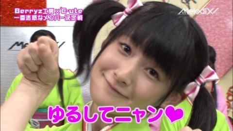 f:id:yu8_muraka3:20160804224824j:plain