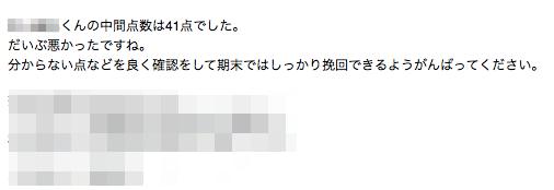 f:id:yu8_muraka3:20160823233741p:plain