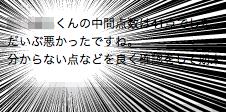 f:id:yu8_muraka3:20160823234237j:plain