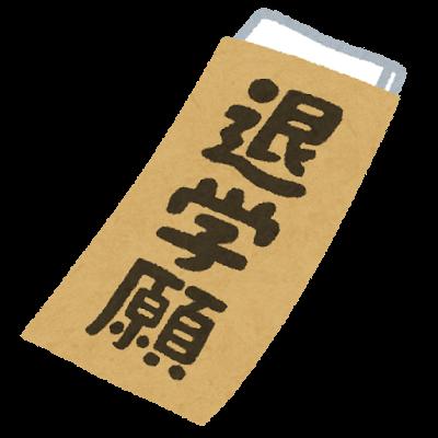 f:id:yu8_muraka3:20160916033220p:plain