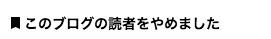 f:id:yu8_muraka3:20160918171315p:plain