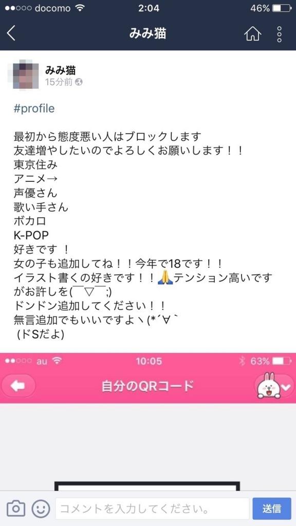 f:id:yu8_muraka3:20160919021918j:plain