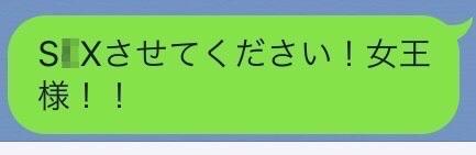 f:id:yu8_muraka3:20160919022943j:plain