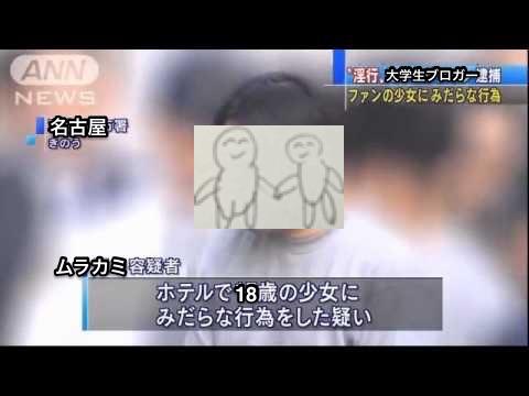 f:id:yu8_muraka3:20160919024341j:plain