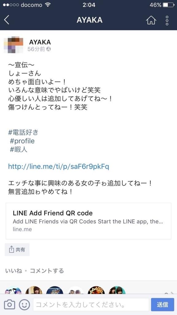 f:id:yu8_muraka3:20160919050519j:plain