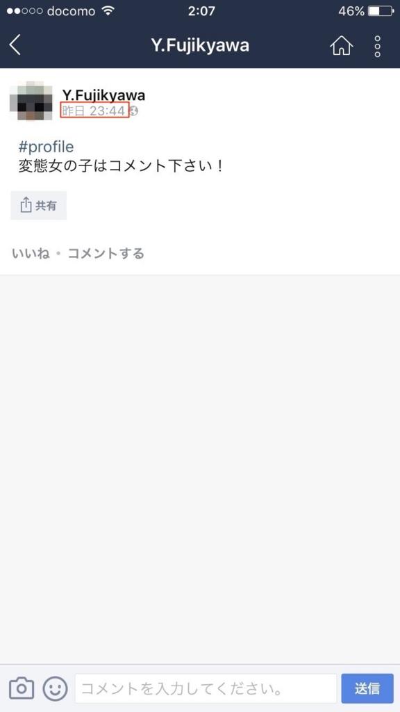 f:id:yu8_muraka3:20160919051713j:plain