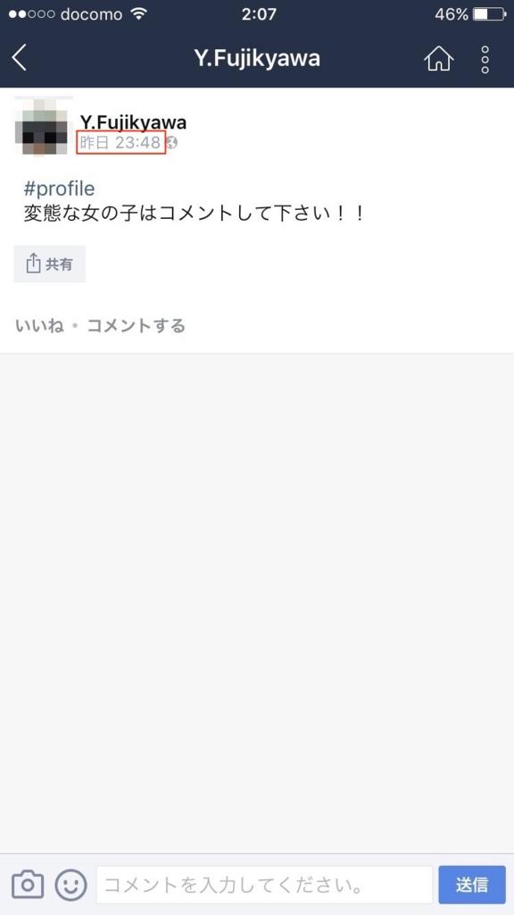 f:id:yu8_muraka3:20160919052001j:plain