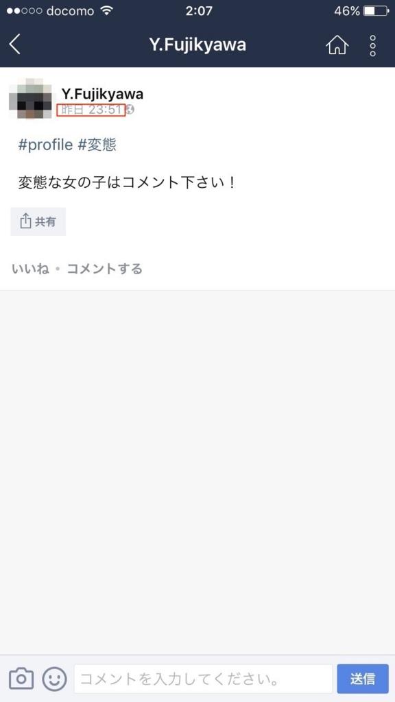 f:id:yu8_muraka3:20160919052101j:plain