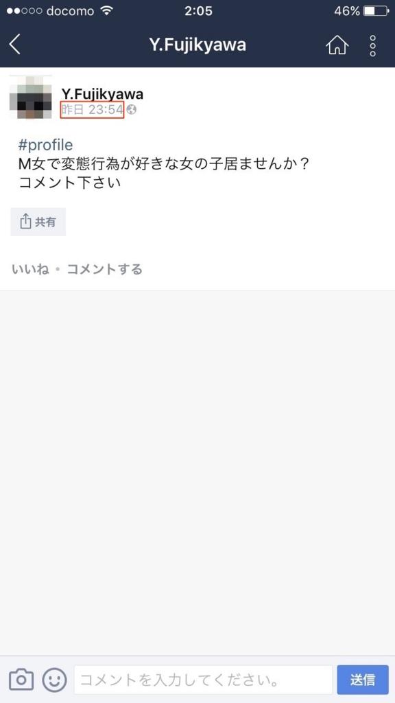 f:id:yu8_muraka3:20160919052227j:plain
