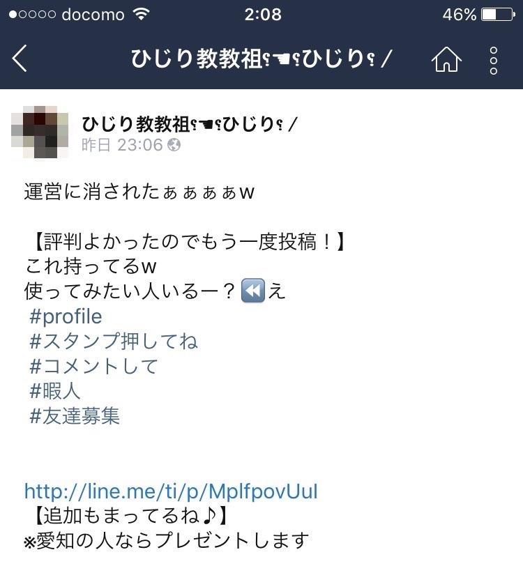 f:id:yu8_muraka3:20160919054915j:plain